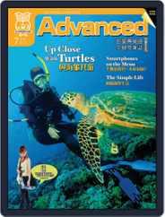 Advanced 彭蒙惠英語 (Digital) Subscription June 17th, 2012 Issue