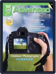 Advanced 彭蒙惠英語 (Digital) Subscription March 17th, 2012 Issue