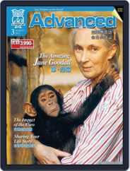 Advanced 彭蒙惠英語 (Digital) Subscription February 17th, 2012 Issue