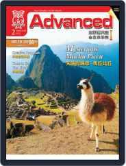 Advanced 彭蒙惠英語 (Digital) Subscription January 17th, 2012 Issue