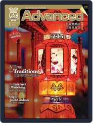 Advanced 彭蒙惠英語 (Digital) Subscription December 18th, 2011 Issue