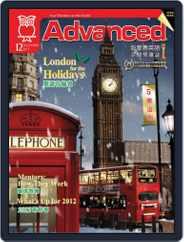 Advanced 彭蒙惠英語 (Digital) Subscription November 17th, 2011 Issue