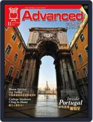 Advanced 彭蒙惠英語 (Digital) Subscription October 17th, 2011 Issue
