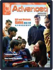 Advanced 彭蒙惠英語 (Digital) Subscription September 18th, 2011 Issue