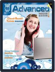 Advanced 彭蒙惠英語 (Digital) Subscription August 17th, 2011 Issue