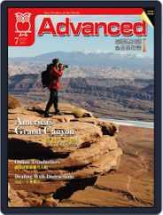 Advanced 彭蒙惠英語 (Digital) Subscription July 1st, 2011 Issue