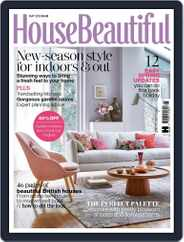 House Beautiful UK (Digital) Subscription May 1st, 2018 Issue