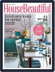 House Beautiful UK (Digital) Subscription April 1st, 2018 Issue