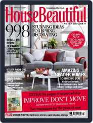 House Beautiful UK (Digital) Subscription March 1st, 2017 Issue