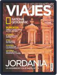 Viajes Ng (Digital) Subscription March 1st, 2020 Issue