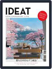 Ideat France (Digital) Subscription March 20th, 2020 Issue