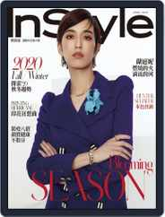 InStyle Taiwan 時尚泉 (Digital) Subscription April 6th, 2020 Issue