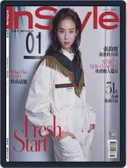 InStyle Taiwan 時尚泉 (Digital) Subscription January 6th, 2020 Issue