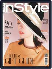 InStyle Taiwan 時尚泉 (Digital) Subscription December 19th, 2019 Issue