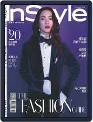 InStyle Taiwan 時尚泉 (Digital) Subscription November 13th, 2019 Issue