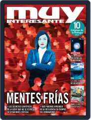 Muy Interesante - España (Digital) Subscription May 1st, 2020 Issue