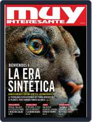 Muy Interesante - España (Digital) Subscription February 1st, 2020 Issue