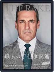 THE RAKE JAPAN EDITION ザ・レイク ジャパン・エディション (Digital) Subscription March 25th, 2020 Issue