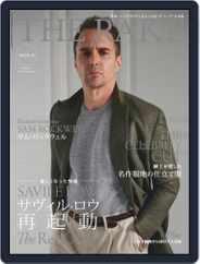 THE RAKE JAPAN EDITION ザ・レイク ジャパン・エディション (Digital) Subscription January 24th, 2020 Issue