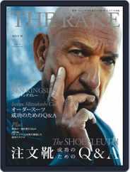 THE RAKE JAPAN EDITION ザ・レイク ジャパン・エディション (Digital) Subscription September 24th, 2019 Issue