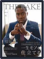 THE RAKE JAPAN EDITION ザ・レイク ジャパン・エディション (Digital) Subscription July 24th, 2019 Issue