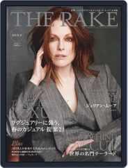THE RAKE JAPAN EDITION ザ・レイク ジャパン・エディション (Digital) Subscription March 24th, 2019 Issue