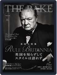 THE RAKE JAPAN EDITION ザ・レイク ジャパン・エディション (Digital) Subscription March 1st, 2018 Issue