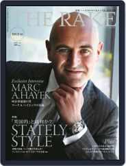 THE RAKE JAPAN EDITION ザ・レイク ジャパン・エディション (Digital) Subscription September 23rd, 2015 Issue