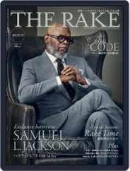 THE RAKE JAPAN EDITION ザ・レイク ジャパン・エディション (Digital) Subscription July 23rd, 2015 Issue