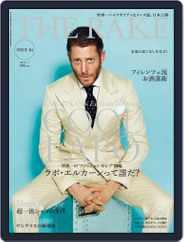 THE RAKE JAPAN EDITION ザ・レイク ジャパン・エディション (Digital) Subscription May 24th, 2015 Issue