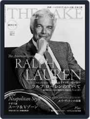 THE RAKE JAPAN EDITION ザ・レイク ジャパン・エディション (Digital) Subscription March 23rd, 2015 Issue