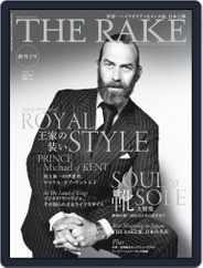 THE RAKE JAPAN EDITION ザ・レイク ジャパン・エディション (Digital) Subscription January 22nd, 2015 Issue