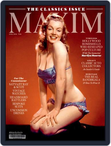 Maxim India (Digital) April 1st, 2018 Issue Cover