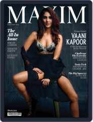 Maxim India (Digital) Subscription March 1st, 2018 Issue