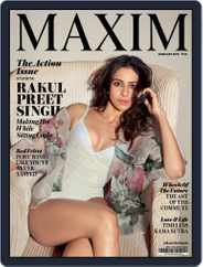 Maxim India (Digital) Subscription February 1st, 2018 Issue