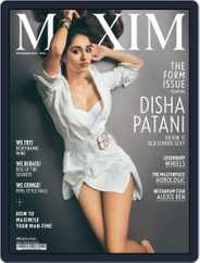 Maxim India (Digital) Subscription November 1st, 2017 Issue