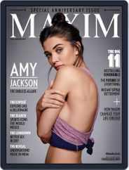 Maxim India (Digital) Subscription January 1st, 2017 Issue