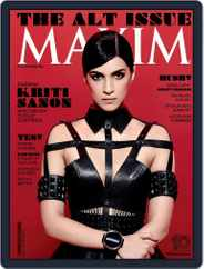 Maxim India (Digital) Subscription December 1st, 2016 Issue