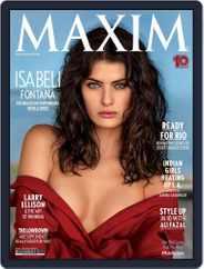 Maxim India (Digital) Subscription August 12th, 2016 Issue