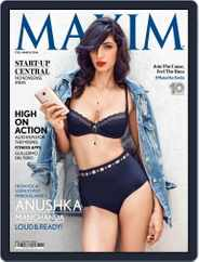 Maxim India (Digital) Subscription March 1st, 2016 Issue