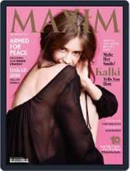 Maxim India (Digital) Subscription February 1st, 2016 Issue