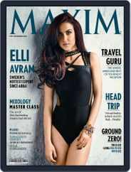 Maxim India (Digital) Subscription December 9th, 2015 Issue