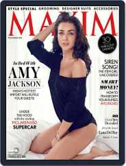 Maxim India (Digital) Subscription May 29th, 2015 Issue