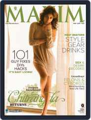 Maxim India (Digital) Subscription May 12th, 2014 Issue