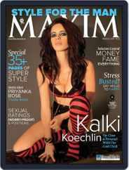 Maxim India (Digital) Subscription March 11th, 2014 Issue