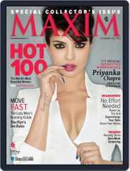 Maxim India (Digital) Subscription December 16th, 2013 Issue
