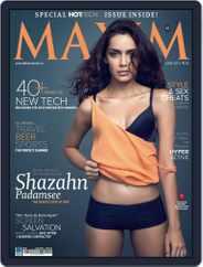 Maxim India (Digital) Subscription June 6th, 2013 Issue