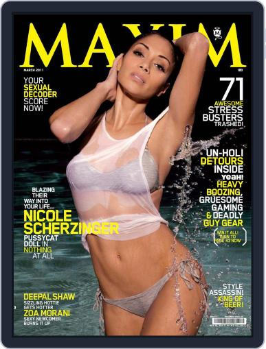 Maxim India (Digital) March 12th, 2011 Issue Cover