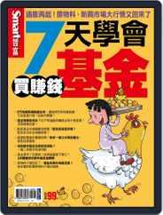 Smart Secret 智富特刊 (Digital) Subscription March 26th, 2017 Issue
