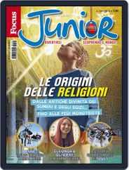 Focus Junior (Digital) Subscription January 1st, 2018 Issue